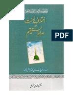 Deobandi Fatwa Against Mawdudi and Jamat e Islami
