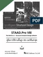 Staad.pro_v8i - Part I