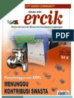 Penyelenggara Air Minum dan Penyehatan Lingkungan. Menunggu Kontribusi Swasta. Media Informasi Air Minum dan Penyehatan Lingkungan PERCIK Edisi Oktober 2005