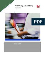 CLJ9850MFP field handbook(快速入门指南)
