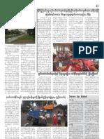 Situation in Arakan State - June 2012, No. 22