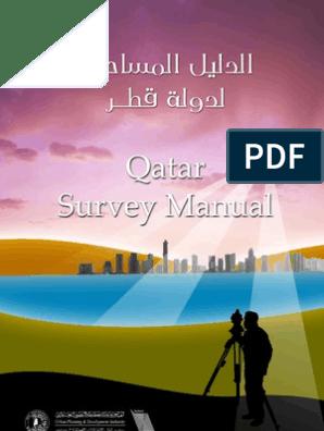Qatar Survey Manual | Surveying | Geodesy