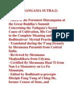 Shurangama Sutra(2)