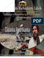 """""""The American Military and the Ethics of War"""" (Somali Translation by Labeik Media)"""