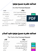 Complete Set of Evidences for Signs of Imam Mehdi & Truthnes