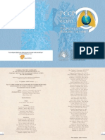 PHILIPPINES COPD CPGuidelines 2009
