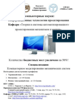 Buklet_1_2012