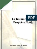 Le testament du Prophète Noûh