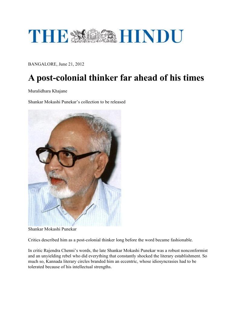 shankar mokashi the hindu novels