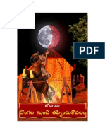 An Escape From the Thieves (Telugu)