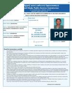 TNPSC142012_11065997