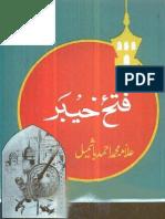 Fatah E Khyber
