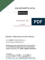 Bloomberg Sustainability Survey