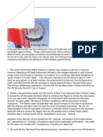 Press Release July 6. 2012| A flurry of hostile acts and vitriolic diplomatic campaigns against Eritrea