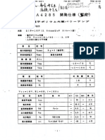 Data Sheet la4285