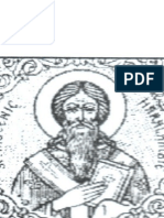 Dictionar Religios-Roman Sfera