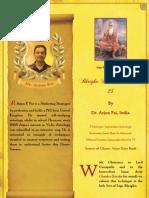 Bhrighu Saral Paddathi-25