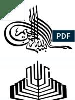 bank-alfalah-110319160529-phpapp01