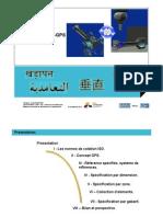Arts Et Metiers ParisTech ISO-GPS