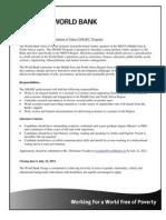 شروط الالتحاق بوظائف البنك الدولي