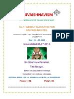 SRIVAISHNAVISM - 08-07-2012