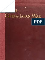 The China-Japan War Compiled From Japanese, Chinese and Foreign Sources