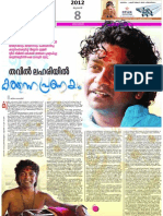 Mathrubhumi Weekend 08 July 2012