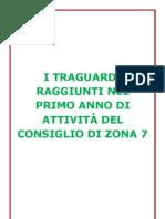 Consiglio di  Zona 7 - 1° anno