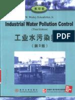 Wastewater Engineering Pdf
