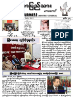 The Burmese Journal (July- 2012)