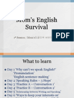 단기 영어 회화 연습