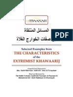 The Characteristics of the Extremist Khawaarij
