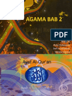 Al Insyirah n Al Isra'