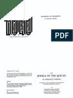 Jewels Qur'an Ghazali