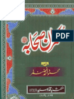 Hukmaraan Sahaba