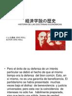 Historia de Las Doctrinas Economicas Eric Roll Japones Parte 155