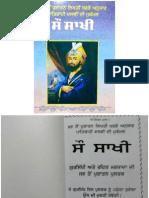 Patshahi Dasvi SOU SAKHI