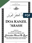 Kanzul Arash