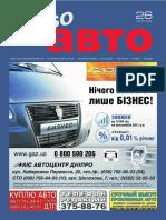 Aviso-auto (DN) - 26 /221/
