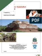 The Profile of District Kamber Shahdadkot Sindh Pakistan 2012
