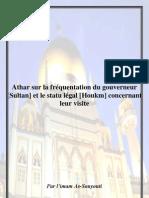 Athar sur la fréquentation du gouverneur [Sultan] et le statu légal [Houkm] concernant leur visite