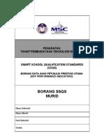 Borang SSQS Murid