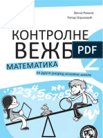 08 - Kontrolni Zadaci - Matematika 2
