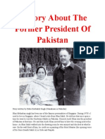 A Story About the Former President of Pakistan