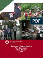 PAB Para Socorristas Edicion 2011