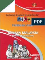 Panduan Guru  Bahasa Malaysia SK Tahun 3