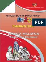 Panduan Guru  Bahasa Malaysia SJK Tahun 3