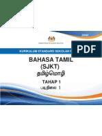 Dokumen Standard Bahasa Tamil SJKT Tahap 1 (Tahun 1, 2 dan 3)