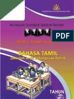 Modul Pembelajaran Bahasa Tamil SJKT Tahun 3