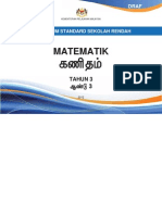Dokumen Standard Matematik SJKT Tahun 3